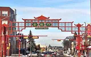 中国留学生埃德蒙顿轻轨站遇刺 嫌犯被捕