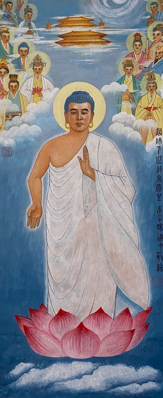 随师下世救度众生(中国工笔画)(明慧网)