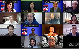 紐約市亞裔市議員參選人論壇 多項議題有共識