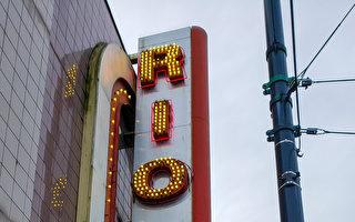 里約劇場:我們現在是體育酒吧