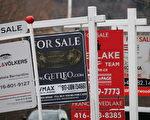 加拿大央行行长:不担心房地产泡沫