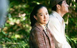 《我啊》田中裕子與蒼井優等五人共飾一角