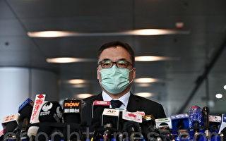 组图:香港出动千警抓捕53名民主派人士