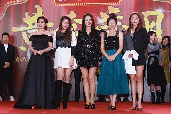 《黄金岁月》开镜 陈美凤陈仙梅等实力派同台