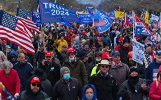 組圖:拯救美國集會遊行 挺川民眾聚集華府