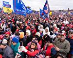 程晓农:2020美国大选——去民主化的范本