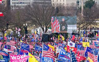 川普支持者:6日集会被主流媒体误解