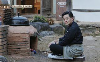 《尹食堂》续集 李瑞镇郑有美回归领军新团队
