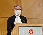 港终审法院首席法官刚上任 民望创20年新低