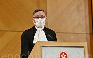 香港终院首席法官张举能上任