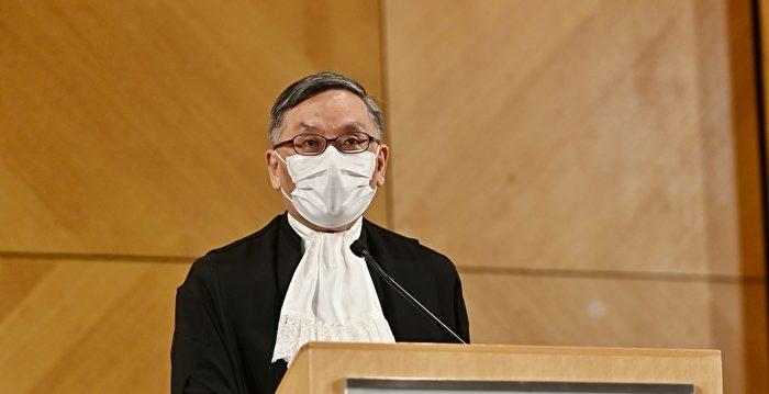 港終審法院首席法官剛上任 民望創20年新低