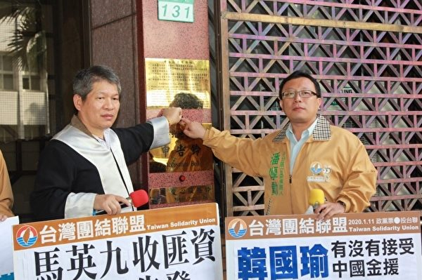 台灣退將收中共全國政協委員獻金 二審判2年