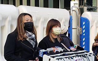 传港政府再度押后立法会选举 公民党批输打赢要