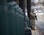 美国防部、FBI扩大审查DC驻扎士兵背景