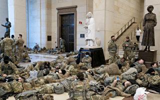 麻州、新罕州撤回駐華府國民衛隊
