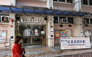 组图:香港油麻地爆疫情 居民需强制检测