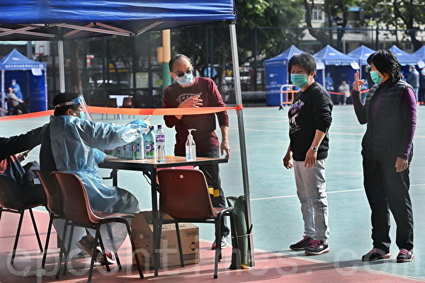 深水埗划指定区域强检 区议员批当局讯息混乱