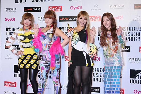 2NE1齊聚CL工作室 壽星MINZY盼大家健康快樂
