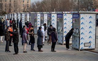 组图:疫情升级 48小时北京2百万人测试