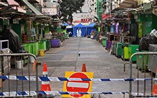 劉超祺:香港在疫症下淡靜的2021黃曆新年