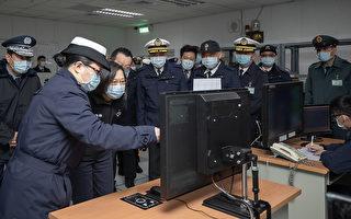 台灣嵩山雷達站去年偵獲2千共機4百共艦