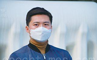 香港油麻地封区强检 公民党批成效不彰