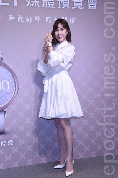 笑颜女神李佳颖出席 Garmin LILY 媒体预览会