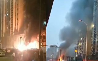 火光伴隨爆炸聲 大連燃氣爆炸3死8傷