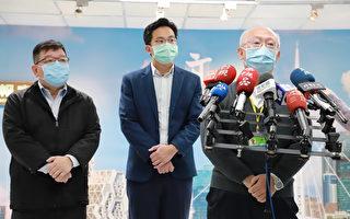 网传有医院封锁 高市府声明:谣言