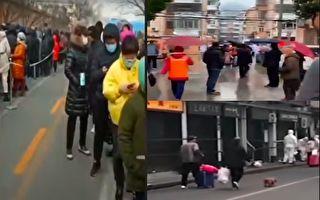 【一線採訪】滬連增兩中風險區 居民被轉運