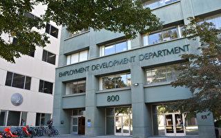 解冻受害者账户 EDD、美国银行不同调