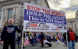 美國六大黑川媒體 都與中企關係密切