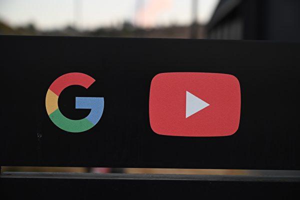 YouTube再封朱利安尼頻道 指違反平台政策