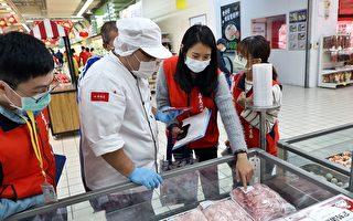 2021第一天嘉义市卫生局加强肉品稽查抽验