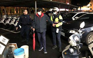 中坜百岁人瑞外出运动迷途  平镇员警协助返家