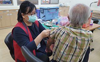 桃市添购5千剂流感疫苗   开放市民免费接种