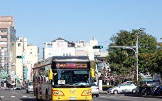 嘉市公車紅線及黃線10日前免費  11日起正式營運