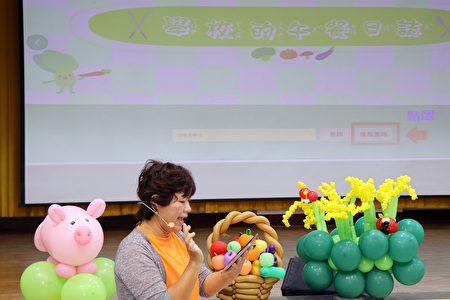 家長代表阿桃姐(興安志工團長蕭伊芳)也以平板上網至教育部校園食材登錄平臺,實際查驗營養午餐詳細資訊。