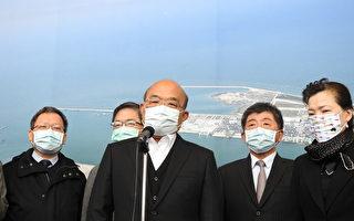 苏贞昌视察海关 强调进口肉品要过三关