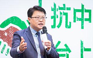 陈奕齐:梅克尔已被中共统战