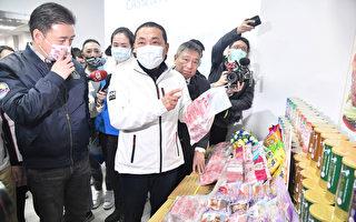 吁公开莱猪进口商 侯友宜:落实源头管理