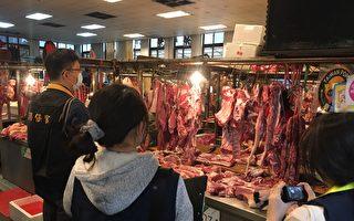 桃园访查猪肉无涨价 提醒不得联合哄抬价格