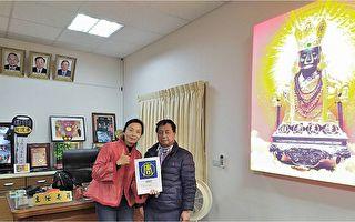 淡水清水巖贊助品德教育 認識中華文化之美
