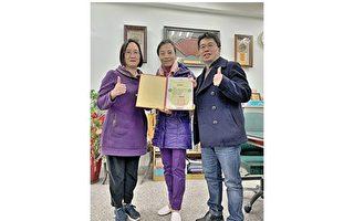 金龙禅寺捐赠悠游字在 助碧湖国小品德教育