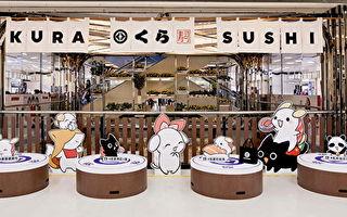巨型壽司盤  藏壽司人氣暢銷榜:鮭魚稱霸榜單