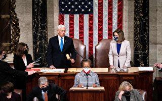 美國會認證拜登當選 川普:有序過渡、繼續奮戰