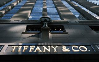 LVMH收購Tiffany 精品業最大併購案
