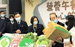 视察学童营养午餐 总统:政府会专业把关食安