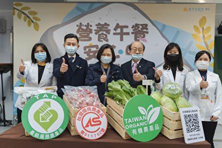 总统蔡英文表示,政府近年高度重视食安议题,政府有决心,根据经验、专业能力,充分把关食安,请家长放心。
