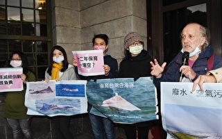 台湾白海豚濒危仅剩65只 环团监院陈情